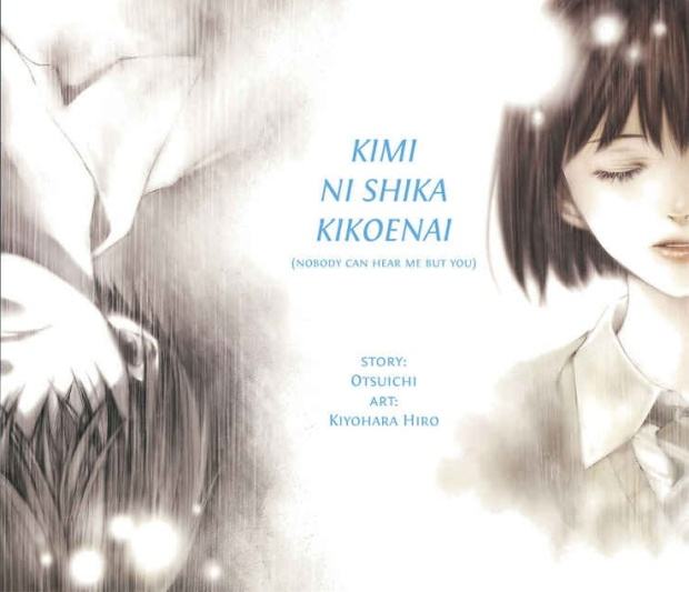 Kimi_ni_Shika_Kikoenai_ch01_002-003.