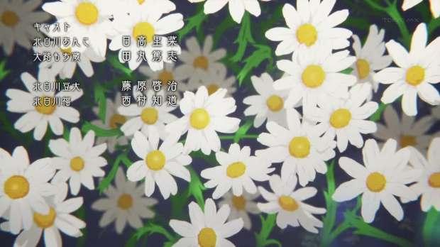 Tamako Flowers