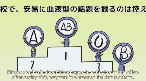 [Chihiro]_Ketsuekigata-kun!_-_01_[1280x720_H.264_AAC][54421D4E].mkv_snapshot_01.26_[2013.04.09_03.51.17]