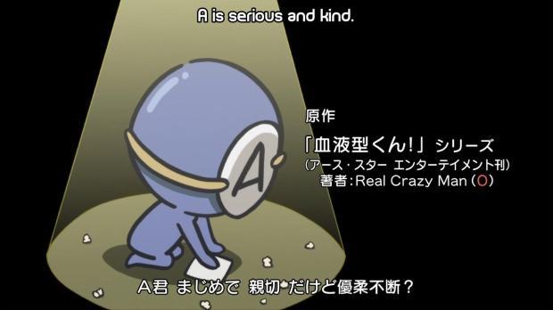 [Chihiro]_Ketsuekigata-kun!_-_01_[1280x720_H.264_AAC][54421D4E].mkv_snapshot_01.31_[2013.04.09_03.51.28]