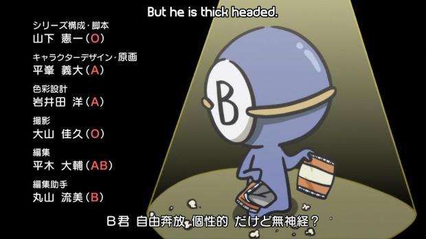[Chihiro]_Ketsuekigata-kun!_-_01_[1280x720_H.264_AAC][54421D4E].mkv_snapshot_01.39_[2013.04.09_03.51.38]