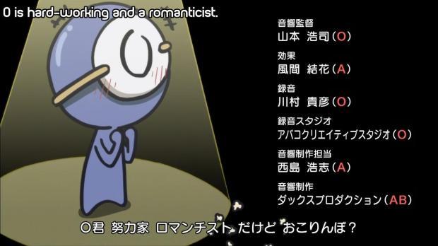 [Chihiro]_Ketsuekigata-kun!_-_01_[1280x720_H.264_AAC][54421D4E].mkv_snapshot_01.41_[2013.04.09_03.51.41]