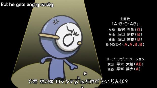 [Chihiro]_Ketsuekigata-kun!_-_01_[1280x720_H.264_AAC][54421D4E].mkv_snapshot_01.44_[2013.04.09_03.51.46]