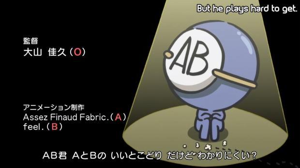 [Chihiro]_Ketsuekigata-kun!_-_01_[1280x720_H.264_AAC][54421D4E].mkv_snapshot_01.49_[2013.04.09_03.52.12]