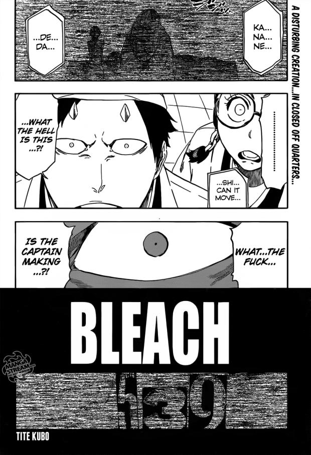 bleach_monster