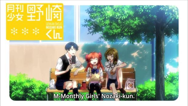 Anime Batch Log Horizon