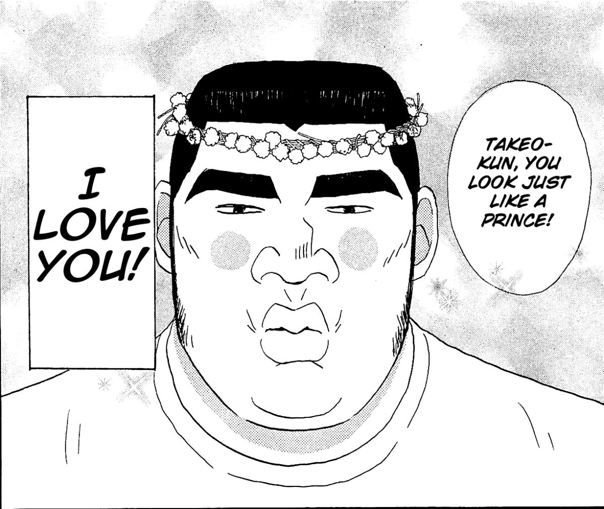 Image result for ore monogatari manga