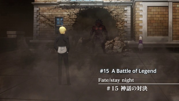 Fate Stay Night UBW p2 3