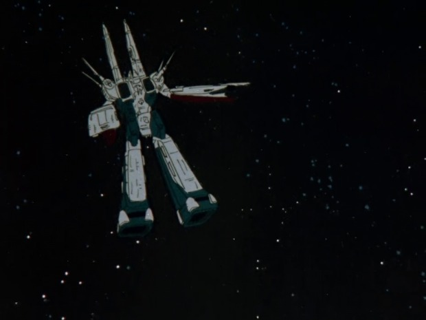 Super Dimension Fortress Macross 331
