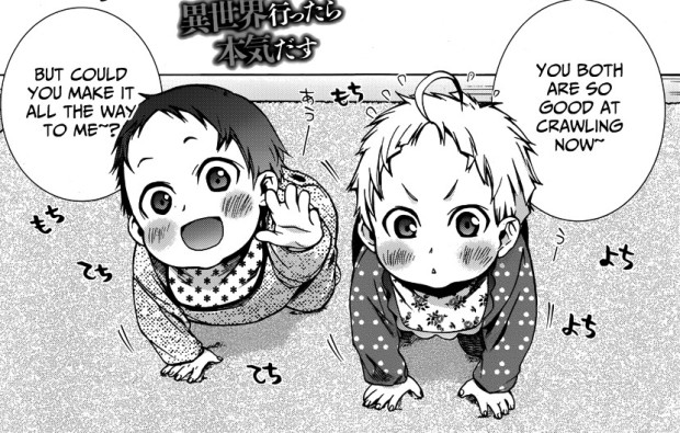 -The little sisters as babies from Mushoku