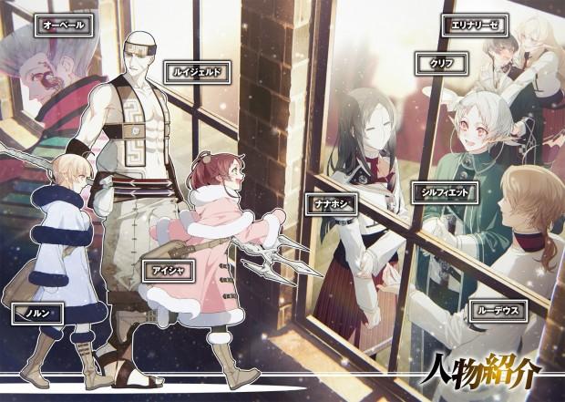 mushoku10_02-home-life