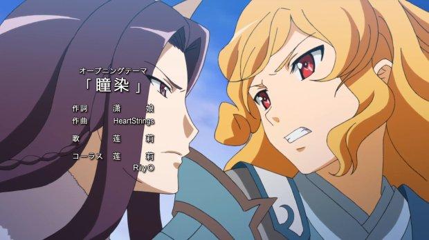 2017-08-31 21_46_53-Crunchyroll - Watch Fox Spirit Matchmaker Episode 9